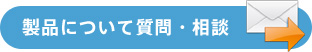 item_inq
